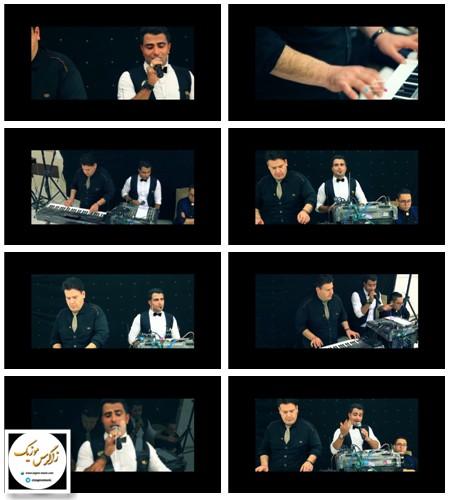 دانلود موزیک ویدئو جدید شیرزاد افشار - لکیکم لکه قصه خوشیکم