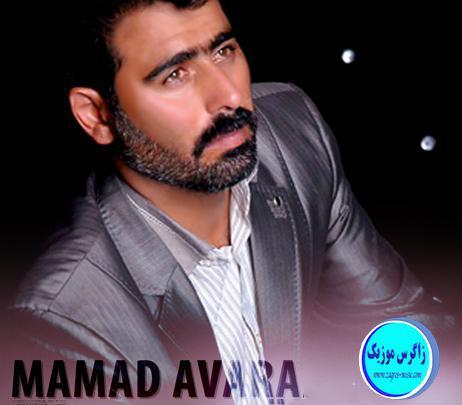 دانلود آهنگ زیبایی از  محمد امیری با نام بیستون