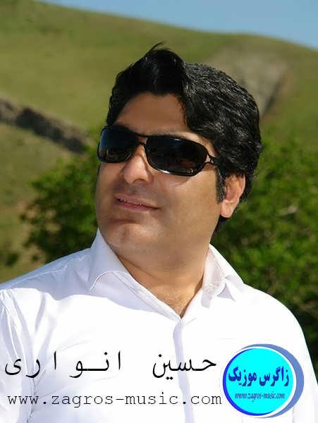 دانلود 4 آهنگ جدید از حسین انواری (ابی)