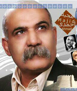 دانلود آهنگ لری از زنده یاد مجید احمدی